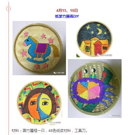 画 银饰制作 草帽涂鸦 玩偶音乐盒喜欢任意选 38元两项